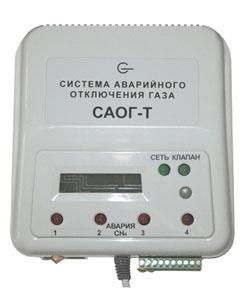 Системы аварийного отключения газа САОГ (на метан). Документация.